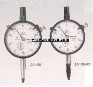 Đồng hồ số 2046S/ 2046S-60